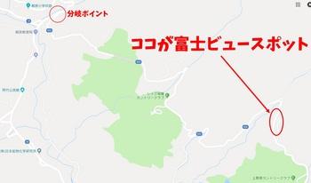 富士ビュースポット.jpg