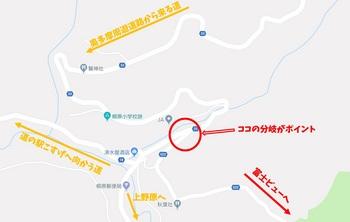 富士ビュールートマップ.jpg