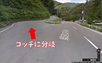 富士ビュー分岐ポイント.jpg